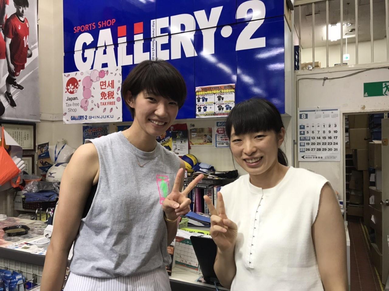 全日本 女子 バレー 選手
